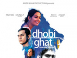 Dhobi Ghat Movie 2011