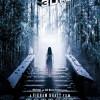 Haunted – 3D Movie 2011