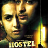 Hostel Movie 2011