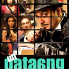 Utt Pataang Movie 2011