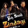 Yeh Saali Zindagi Movie 2011