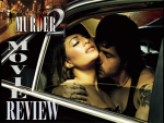Murder 2 – Movie Review