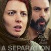 Golden Globe-winning Iranian film 'A Separation'