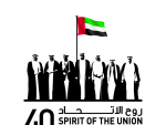 Magnificent 7 Expo 2011 Designers Collection – UAE National Day