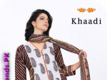 Blooming Summertime Khaadi Lawn 2012 Complete Variety