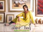 Preeto Summer Party Dresses 2012 by Abrar-ul-Haq