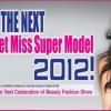 Rule the Ramp of Dubai in Veet Miss Super Model Contest 2012
