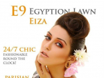 Eiza Egyption Lawn 2012 by UA Textiles – Summer Special