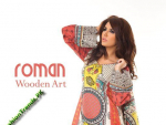 Ayyan & Rabia Butt Ittehad Collection 2012