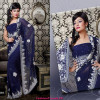 Ethnic Couture Women Saree Collection 2012