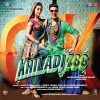 "'Khiladi 786′ Releases in Pakistan Just with ""Khiladi"""