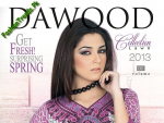 DAWOOD Lawn Collection 2013