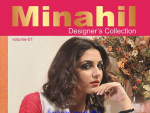 Minahil Designer Collection 2013 By Dawood Lawn