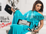 Metro Shoes Summer Women Collection 2013