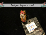Jumar Jewelery Design, Earings Rings Keepsakes Design Collection 2013-14