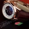 Mikrograph Chronograph Watch Sale Price in Pakistan