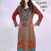 Dawood Textiles Khaddar Dresses 2013 For Women