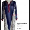 Karma Fall Winter Dresses 2013 for Women