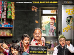 Watch Saare Jahaan Se Mehnga 2013 Movie Details Online