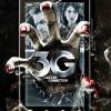 Watch 3G film 2013 Movie Details Online