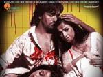 Watch Bloody Isshq 2013 Movie Details Online