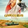 Watch Gangoobai 2013 Movie Details Online