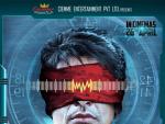 Watch Shree 2013 Movie Details Online