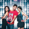 Watch I, Me Aur Main 2013 Movie Details Online