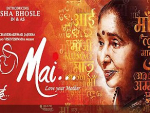 Watch Mai 2013 Movie Details Online