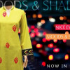 Moods & Shades Women Evening Dresses 2013-2014