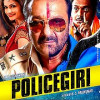 Watch Policegiri 2013 Movie Details Online