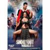 Watch Shootout at Wadala 2013 Movie Details Online