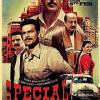 Watch Special 26 2013 Movie Details Online
