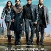 Watch Vishwaroopam 2013 Movie Details Online