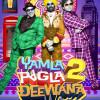 Watch Yamla Pagla Deewana 2 2013 Movie Details Online