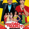Watch Mere Dad Ki Maruti 2013 Movie Details Online