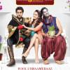 Watch Nautanki Saala 2013 Movie Details Online
