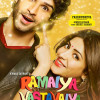 Watch Ramaiya Vastavaiya 2013 Movie Details Online
