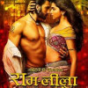 Watch Goliyon Ki Raasleela Ram-Leela 2013 Movie Details Online