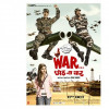 Watch War Chhod Na Yaar 2013 Movie Details Online