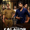 Watch Calapor 2013 Movie Details Online