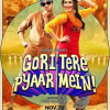 Watch Gori Tere Pyaar Mein 2013 Movie Details Online