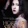Watch Horror Story 2013 Movie Details Online