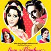 Watch Love in Bombay 2013 Movie Details Online