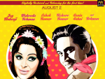 Watch Love in Bombay 2013 Movie Details Online