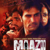 Watch Maazii 2013 Movie Details Online