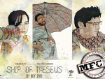 Watch Ship of Theseus 2013 Movie Details Online
