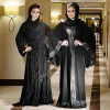 Women Latest Abayas Designs 2014