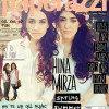 Sana Ansari And Sania Khan Shines On Paper Magazine Cover