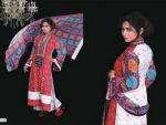 Ghani Textile Summer Party Dresses 2014
